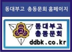 ban_ddbk.jpg